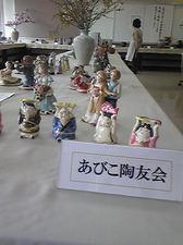 DVC00035.jpg